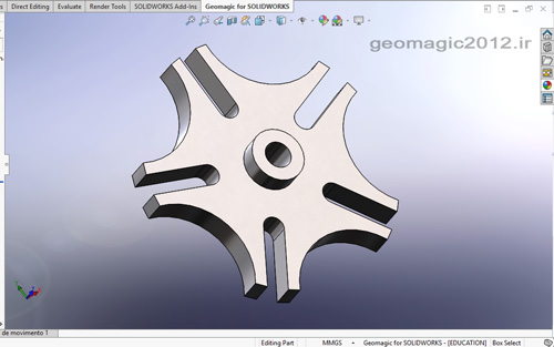 آموزش Geomagic for SOLIDWORKS software 2017 Educational film