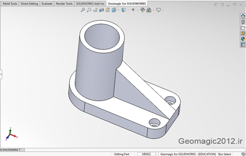 آموزش Geomagic solidworks 2017